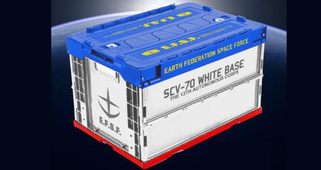 機動戦士ガンダム「ホワイトベース」艦内での使用をイメージしたコンテナが発売!