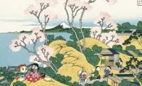 葛飾北斎「富嶽三十六景」の世界にドラえもんファミリーが登場!ドラえもん浮世絵シリーズ最新作
