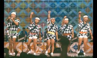 伝説の番組「8時だョ!全員集合」そしてドリフターズの笑いのカタチを解き明かす番組がNHKで放送