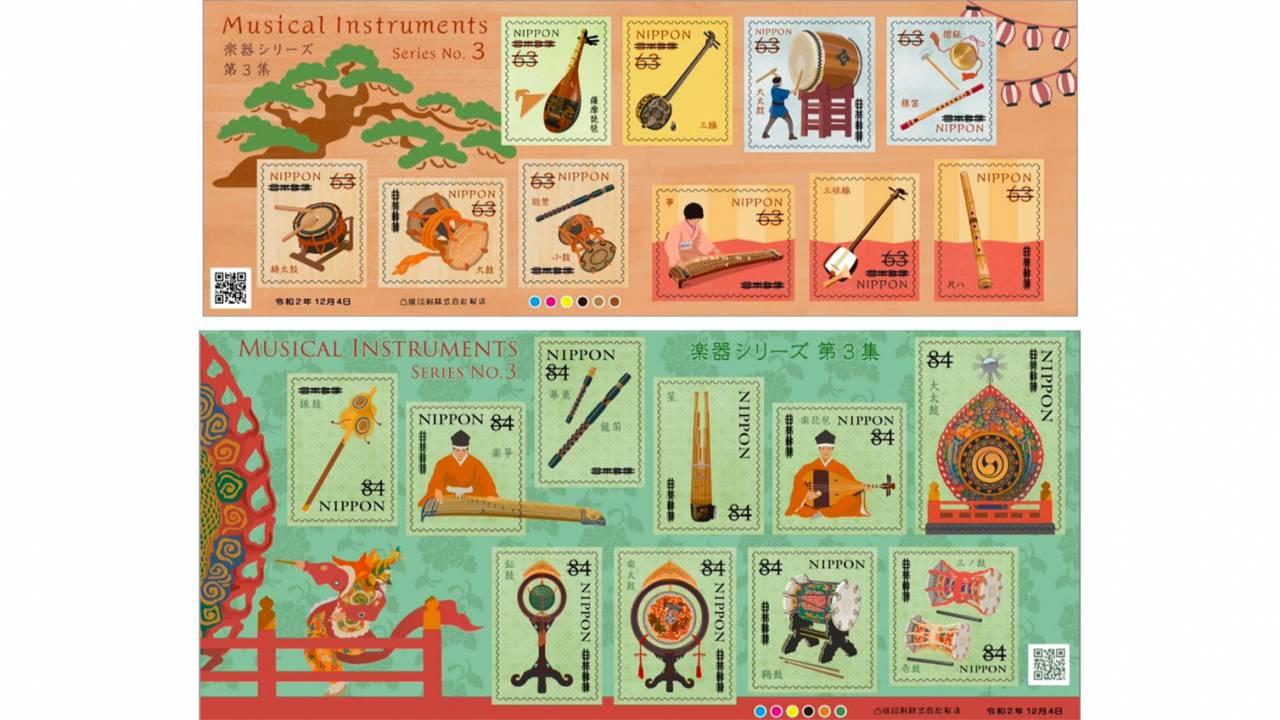 やだこれステキ!日本の伝統音楽で使用する楽器をテーマにした特殊切手が発売