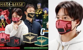 装着すれば君もシャアザク!機動戦士ガンダムのマスク、シャア専用ver.&ザビ家ver.が登場