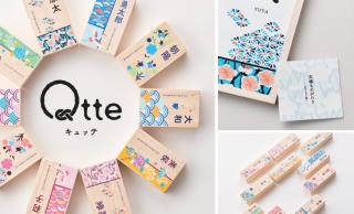 伝統文様を北欧風に可愛くアレンジしたギフトアイテムブランド「Qtte」が誕生