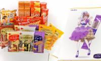 え!?やだ可愛い〜♡ブルボンのロングセラー商品「ルマンド」がなんと擬人化されちゃいました!