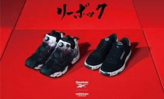 あふれる墨汁感!リーボックから日本の伝統文化をデザインに落とし込んだシューズが新登場