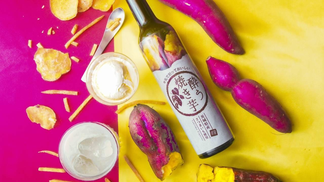 牛乳で割ったりスイーツにかけて楽しめる焼き芋カクテル「酔う焼き芋」が新発売!