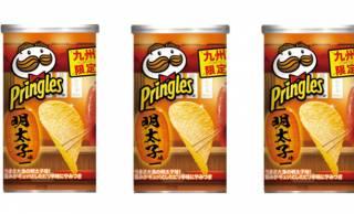 酒のつまみにも合いそう!プリングルズに九州の名産品「明太子」味が登場
