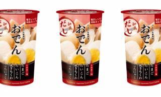 これは簡単でいいぞ!レンジで温めてそのまま食べられるカップのおでん「おでん 和風だし」
