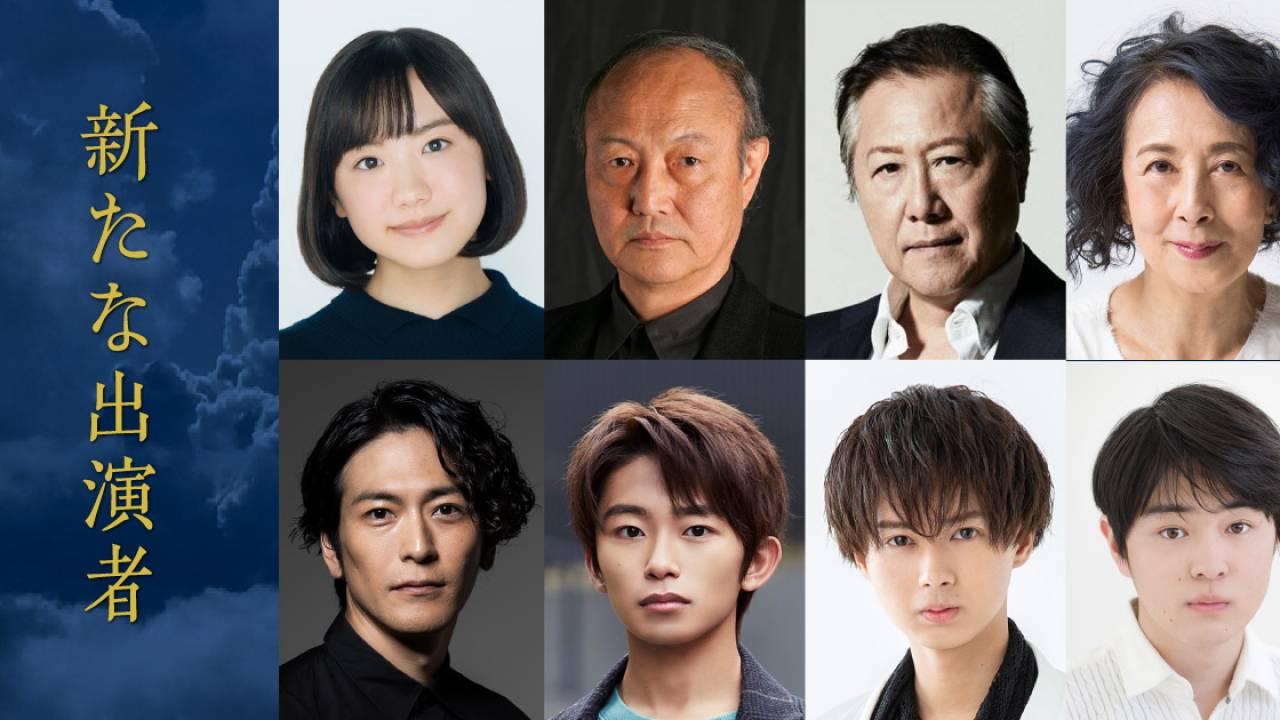 後に細川ガラシャとなる光秀の次女は芦田愛菜。大河ドラマ「麒麟がくる」の新たな出演者が発表!