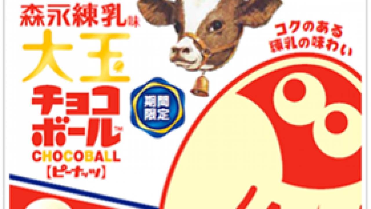 昭和時代から愛される「モンチッチ」が牛さんに!?着ぐるみ姿の「干支モンチッチ/ベビチッチ 丑」発売