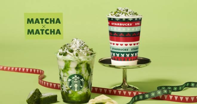 抹茶って2回言ってる♡スタバのホリデーシーズン限定ビバレッジ第2弾「抹茶×抹茶 ホワイト チョコレート フラペチーノ」