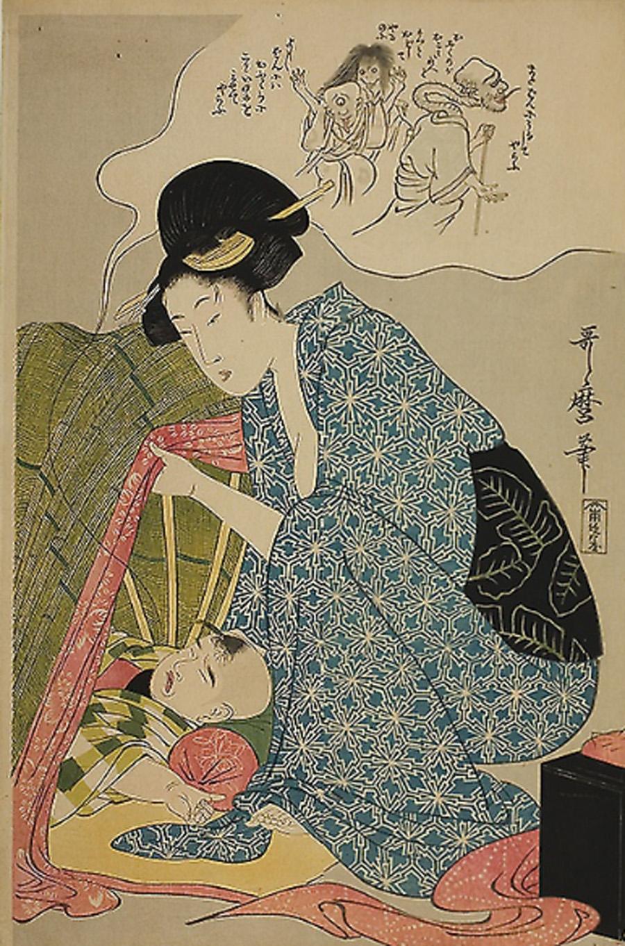 化物の夢 画:喜多川歌麿 シカゴ美術館所蔵