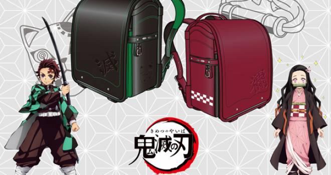 人気TVアニメ「鬼滅の刃」の炭治郎と禰豆子をイメージしたランドセルが登場