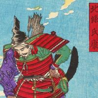 身近な地名に意外な由来?地図で見つけた「丹三郎」調べてみたら戦国武将の名前だった