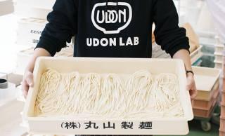毎月、品種を変えたうどん2種類を届けてくれるサブスク「UDON LAB(うどんラボ)」が登場