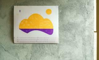 カレンダーの概念を再定義。二十四節気を軸とした新しい考え方の「節気カレンダー」
