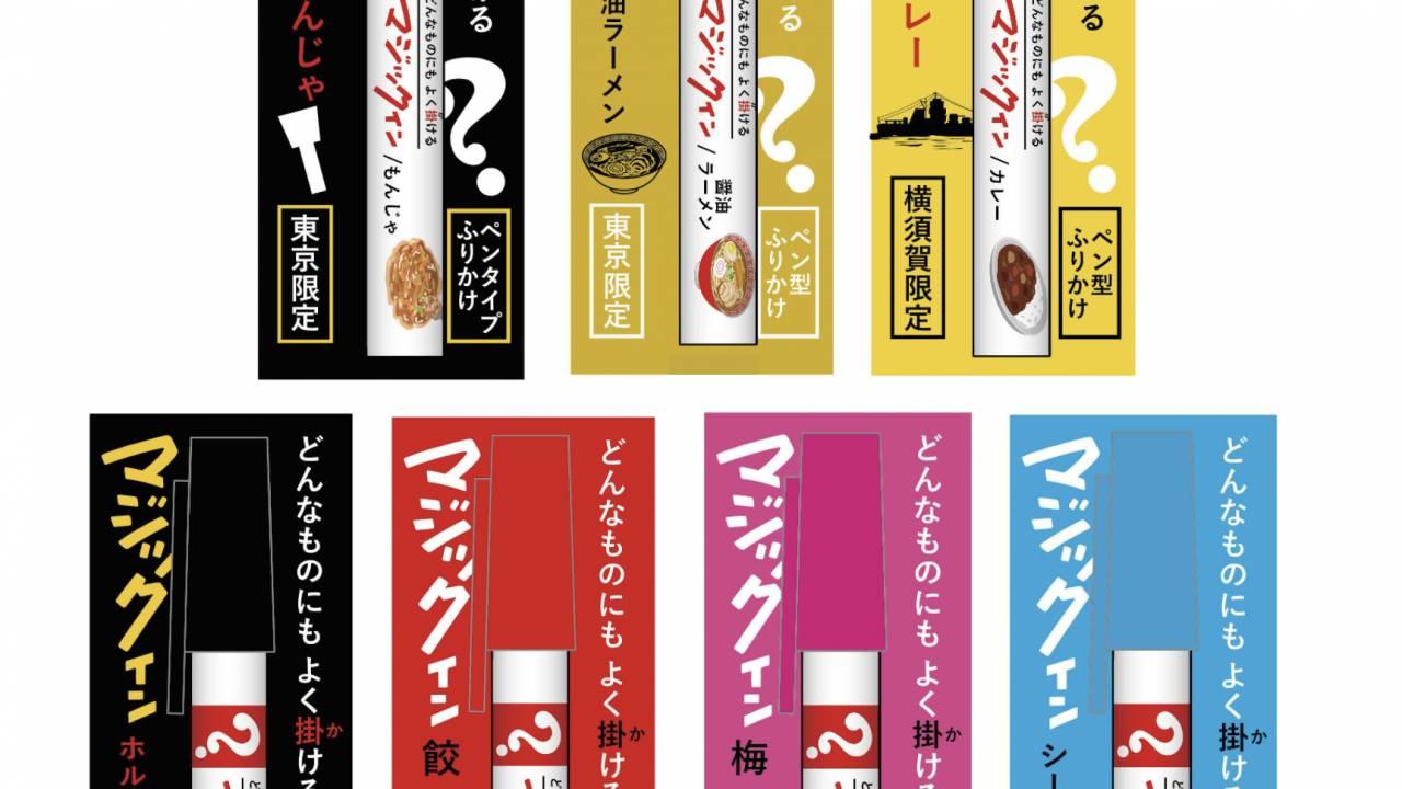 数量限定です!阪急電車のマルーン色を再現した万年筆用インク「Kobe INK物語 阪急マルーン」が発売