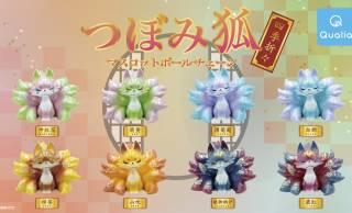 九尾の狐が四季をイメージした彩色でミニフィギュアになった!「つぼみ狐 四季折々」発売