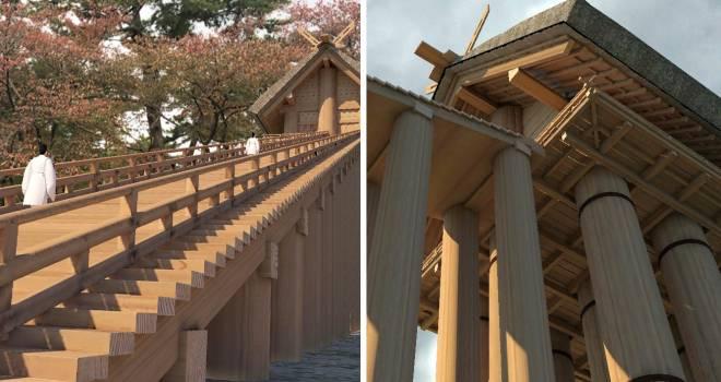 古代出雲大社の高層神殿をスマホでバーチャル体験できる「古代出雲大社高層神殿AR・VR」公開