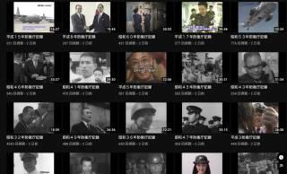 一挙に50本!防衛省の公式Youtubeで昭和32年以降に制作した自衛隊の活動記録が公開