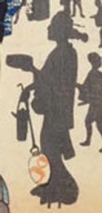 春夕美女の湯かえり 肌競花の勝婦湯(部分) 画:国周 国会図書館デジタルコレクション