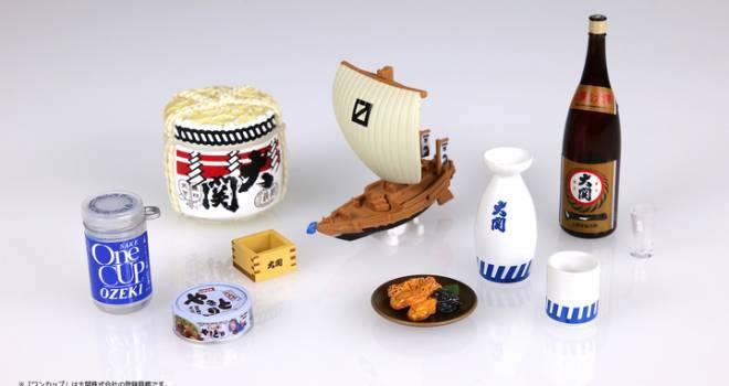 日本酒好きのみなさーんっ!ワンカップでおなじみ「大関」がミニフィギュアになったよ!