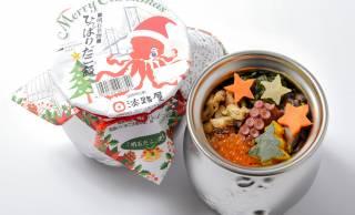 なんと壺は銀色ぞ!淡路屋「ひっぱりだこ飯」に期間限定でクリスマスバージョン登場!