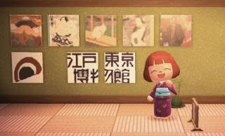 北斎、広重…江戸東京博物館の所蔵資料が「あつまれどうぶつの森」のマイデザインで公開!