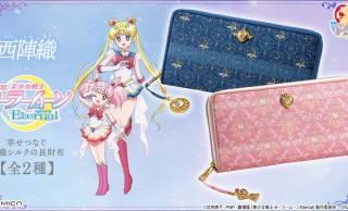 美少女戦士セーラームーンと伝統工芸「西陣織」のコラボ長財布が発売。劇場版公開を記念して