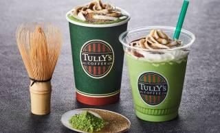 タリーズが「黒蜜きなこ抹茶ラテ」を発売。タピオカトッピングでわらび餅のような楽しみ方も!