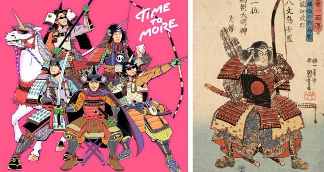 新曲はなんと歴史もん!ユニコーンが武将・源為朝をテーマにした「TIME-TO-MORE」をリリース