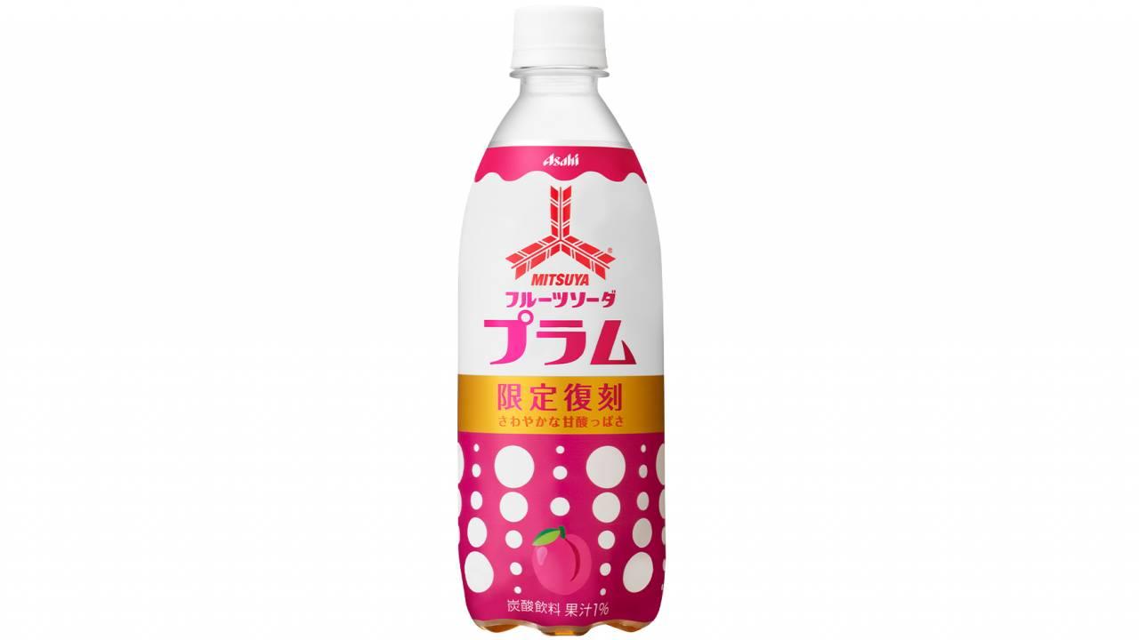 昭和49年に発売された「『三ツ矢』フルーツソーダプラム」が限定復刻!三ツ矢 初の果汁入り飲料でした