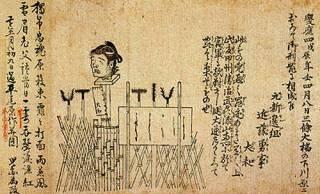 古くから死罪や晒し首の舞台となっていた処刑場「三条河原」に散った侍たち【前編】