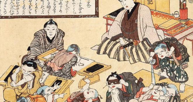 学問は何歳からでも!江戸時代の儒学者・佐藤一斎の戒めが胸に刺さりまくり