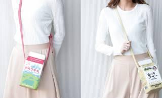 デザインも形もまんま!「白バラ牛乳」が牛乳パック型ショルダーポシェット発売