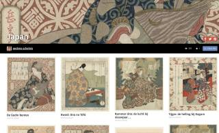 【商用利用OK】浮世絵や日本画も!アムステルダム国立美術館が70万超の収蔵作品を無料ダウンロード公開