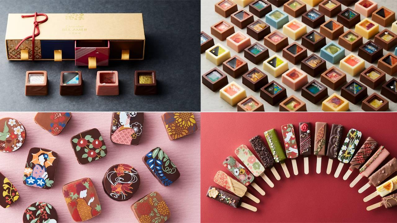 日本食材に徹底的に向き合った「ベルアメール 京都別邸」の新作ショコラが美しい!