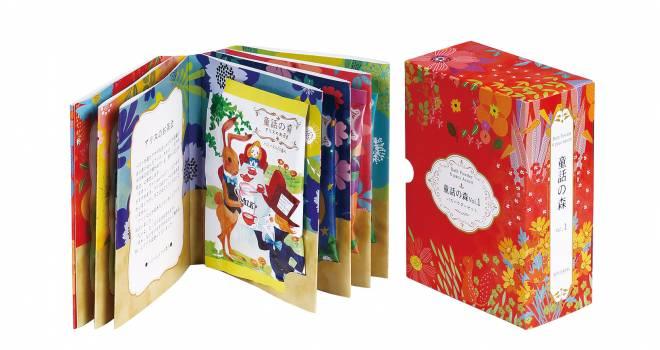 童話がモチーフの入浴剤と共に6つの物語が楽しめる「童話の森ギフトBOOK」がステキ