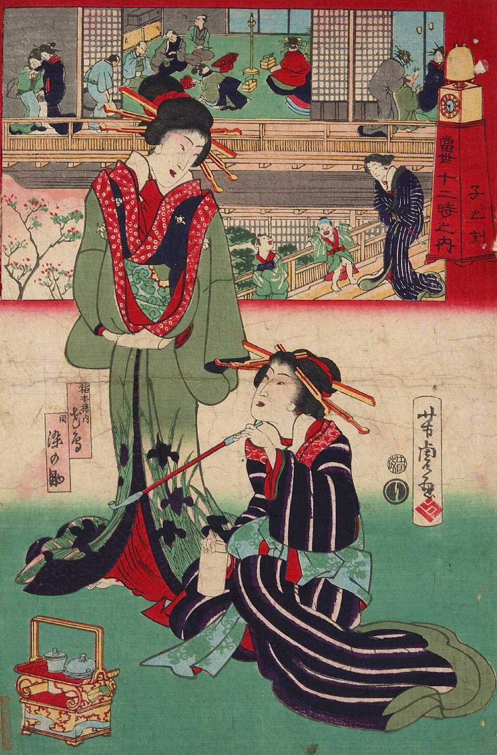 当世十二時之内「子之刻」画:歌川芳虎 東京都立図書館所蔵