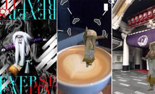 ARで片岡愛之助!歌舞伎とAR(拡張現実)を融合させた未来体験ができるアプリを松竹が発表