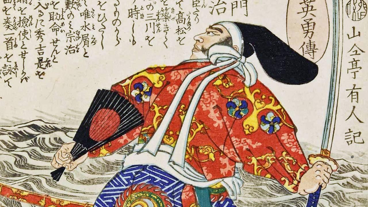 水上の小舟で切腹。秀吉に武士の鏡と称賛された戦国武将「清水宗治」の忠義【前編】