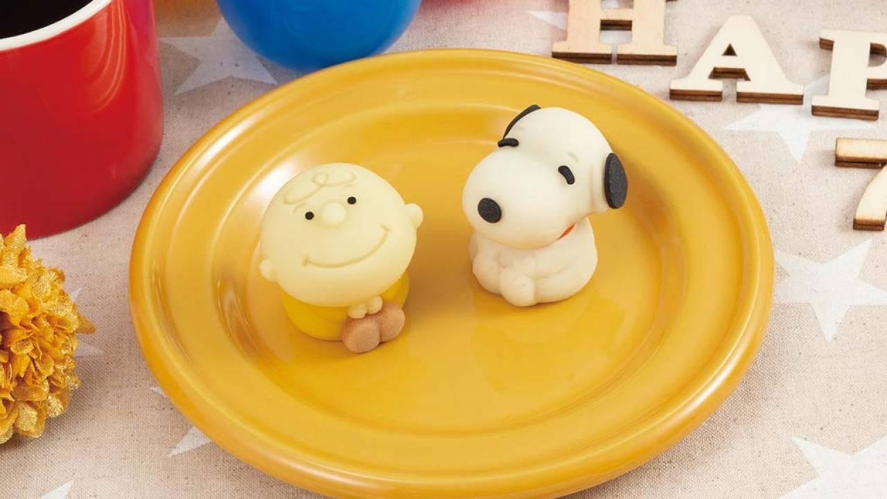 和菓子になったスヌーピーとチャーリー・ブラウン!可愛すぎて食べられる自信ない♡