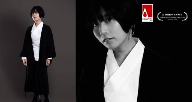 3ピースで着物に見える和のモード「Samurai Mode Series」の新アイテムがクラウドファンディングに登場[PR]