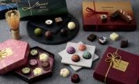 「和」がテーマ。手毬をイメージしたショコラが可愛い「ボノワール京都」2021年ショコラコレクション