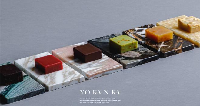 6種類から選べる個性豊かな羊羹「YO KAN KA(ようかんか)」ドリンクとのペアリングも楽しめる!