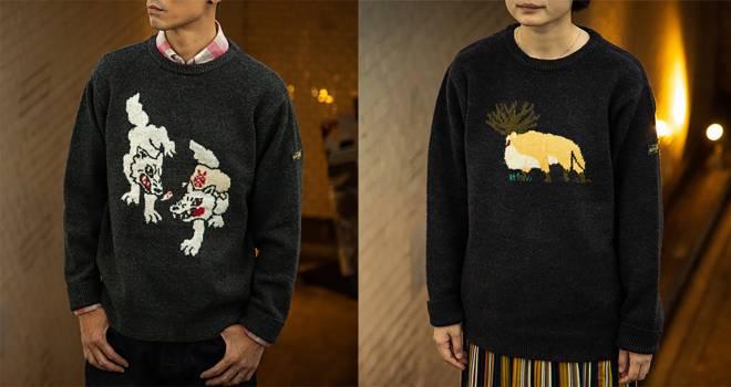 ジブリ映画「もののけ姫」に登場する山犬とシシ神をデザインしたニットセーターが登場