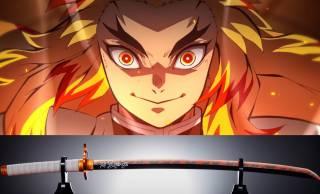 1/1サイズでリアル再現!アニメ「鬼滅の刃」煉獄杏寿郎の日輪刀が発売