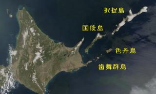 2月7日は北方領土の日。なぜその日に制定されたの?その理由は日露外交史にあった