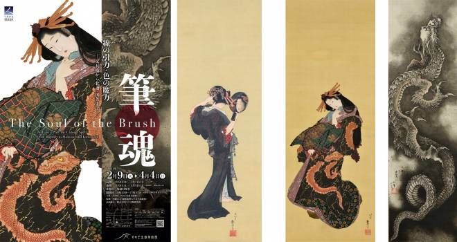 江戸時代の絵師の魂を感じる肉筆画が集結「筆魂 線の引力・色の魔力―又兵衛から北斎・国芳まで―」開催中
