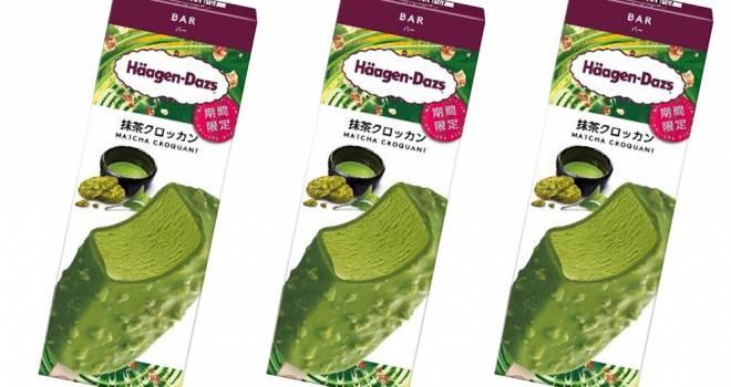 奥深い味わいをザクザク食感で!抹茶尽くしのバーアイス「抹茶クロッカン」がハーゲンダッツから新発売