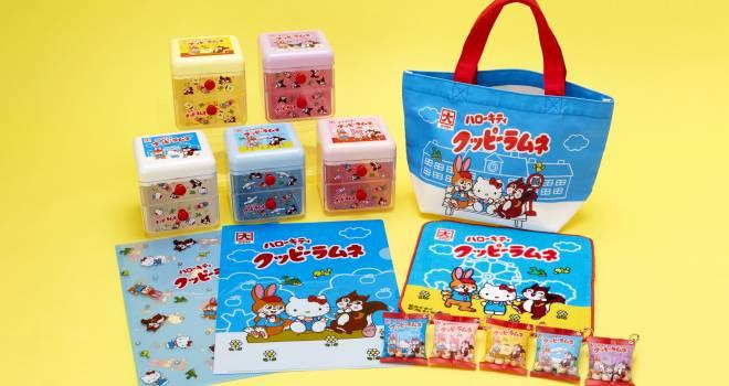 サンリオとクッピーラムネが夢コラボ!レトロかわいい雑貨や菓子ギフトが新発売だよ